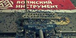 Embedded thumbnail for Демонстрация работы сверла по металлу цх средней серии кл А покрытие нитридтитан сталь Р6М5 ГОСТ